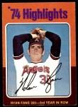 1975 Topps #5   -  Nolan Ryan Fans 300 Front Thumbnail