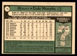 1979 O-Pee-Chee #15  Dale Murphy  Back Thumbnail