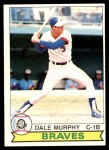 1979 O-Pee-Chee #15  Dale Murphy  Front Thumbnail