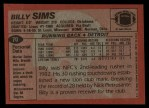 1983 Topps #70  Billy Sims  Back Thumbnail