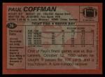 1983 Topps #76  Paul Coffman  Back Thumbnail