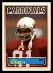 1983 Topps #156  Roy Green  Front Thumbnail