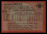 1983 Topps #167  Dwight Hicks  Back Thumbnail