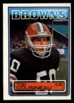 1983 Topps #246  Tom Cousineau  Front Thumbnail