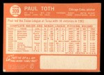 1964 Topps #309 ^COR^ Paul Toth  Back Thumbnail