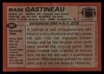 1983 Topps #341  Mark Gastineau  Back Thumbnail