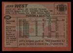 1983 Topps #392  Jeff West  Back Thumbnail