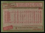 1985 Topps #535  Pat Putnam  Back Thumbnail