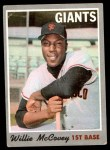 1970 Topps #250  Willie McCovey  Front Thumbnail
