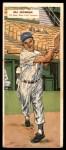 1955 Topps DoubleHeader #21 #22 Bill Skowron / Frank Sullivan  Front Thumbnail
