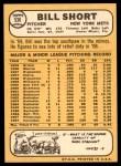 1968 Topps #536  Bill Short  Back Thumbnail