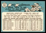 1965 Topps #343  Mike McCormick  Back Thumbnail
