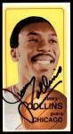 1970 Topps #157  James Collins   Front Thumbnail