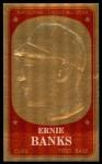 1965 Topps Embossed #58   Ernie Banks   Front Thumbnail