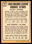 1968 Topps #539   -  Jim Ray / Mike Ferraro Major League Rookies Back Thumbnail
