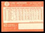 1964 Topps #511  Lou Jackson  Back Thumbnail