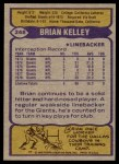 1979 Topps #248  Brian Kelley  Back Thumbnail