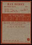 1965 Philadelphia #2  Ray Berry  Back Thumbnail