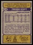 1979 Topps #178  Freddie Scott  Back Thumbnail
