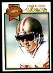 1979 Topps #388  Chuck Crist  Front Thumbnail