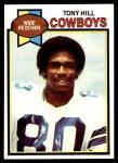 1979 Topps #182  Tony Hill  Front Thumbnail