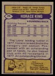 1979 Topps #26  Horace King  Back Thumbnail