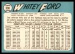 1965 Topps #330  Whitey Ford  Back Thumbnail