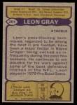 1979 Topps #201   -  Leon Gray All-Pro Back Thumbnail
