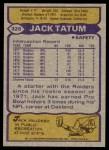 1979 Topps #326  Jack Tatum  Back Thumbnail