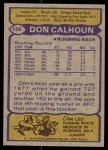 1979 Topps #136  Don Calhoun  Back Thumbnail