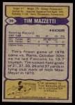 1979 Topps #36  Tim Mazzetti  Back Thumbnail