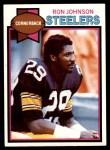 1979 Topps #351  Ron Johnson  Front Thumbnail