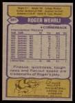 1979 Topps #381  Roger Wehrli  Back Thumbnail