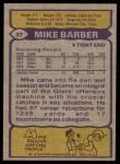 1979 Topps #37  Mike Barber  Back Thumbnail