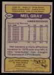 1979 Topps #347  Mel Gray  Back Thumbnail