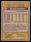 1979 Topps #52  Golden Richards  Back Thumbnail