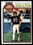 1979 Topps #457  Steve Schubert  Front Thumbnail