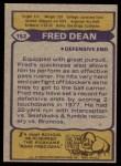 1979 Topps #152  Fred Dean  Back Thumbnail