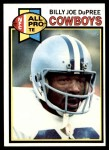1979 Topps #110  Billy Joe DuPree  Front Thumbnail