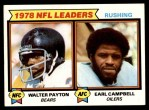 1979 Topps #3   -  Walter Payton / Earl Campbell Rushing Leaders Front Thumbnail