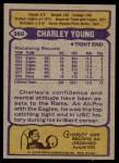 1979 Topps #366  Charley Young  Back Thumbnail