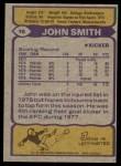 1979 Topps #16  John Smith  Back Thumbnail