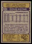 1979 Topps #352  Doug Kotar  Back Thumbnail