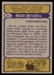 1979 Topps #93  Mack Mitchell  Back Thumbnail