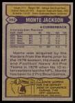 1979 Topps #392  Monte Jackson  Back Thumbnail