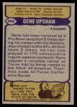 1979 Topps #260  Gene Upshaw  Back Thumbnail