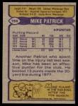 1979 Topps #158  Mike Patrick  Back Thumbnail