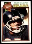 1979 Topps #227  Roland Harper  Front Thumbnail
