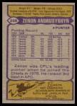 1979 Topps #238  Zenon Andrusyshyn  Back Thumbnail