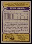 1979 Topps #330  Efren Herrera  Back Thumbnail